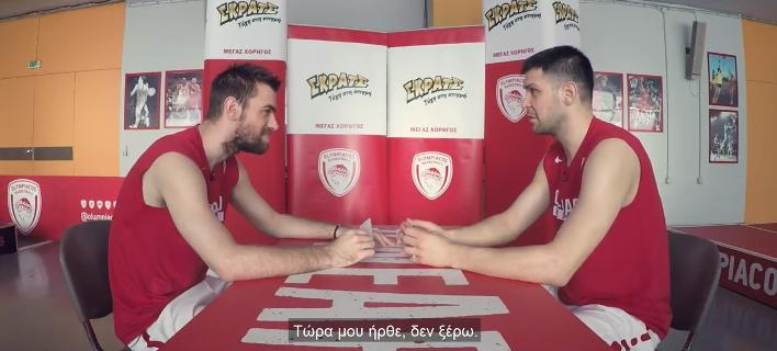 Μάντζαρης-Παπανικολάου προσφέρουν γέλιο σε ένα…ποδοσφαιρικό τετ α τετ [βίντεο]