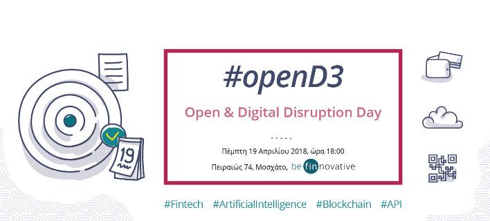 Fintech: Την Πέμπτη 19/4/2018 μη χάσετε το Open Digital Disruption Day στο be finnovative!
