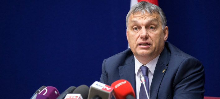 Ορμπαν: Απέτυχε η Σύνοδος της Μπρατισλάβας
