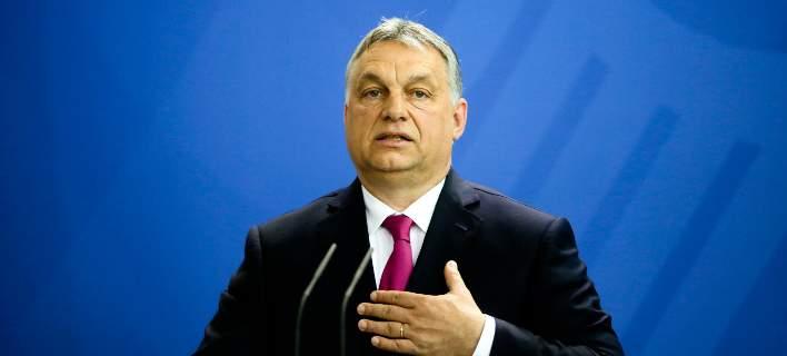 Ορμπαν: Θέλω να μείνω στο Ευρωπαϊκό Λαϊκό Κόμμα, αλλά δεν αλλάζω