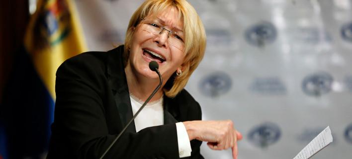 Η πρώην γενική εισαγγελέας της Βενεζουέλας, εισαγγελέας Λουίσα Ορτέγα/ Φωτογραφία: Ariana Cubillos/ AP