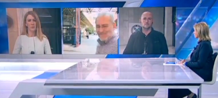 Η Ελένη Λουκά διέκοψε το δελτίο ειδήσεων του ΣΚΑΪ -Τράβηξε από το χέρι τον ρεπόρτερ, η ατάκα της Σίας Κοσιώνη [βίντεο]