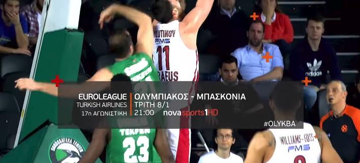 Πανδαισία μπάσκετ και τα ντέρμπι Ρεάλ Μαδρίτης-Ολυμπιακός, Μπαρτσελόνα-Παναθηναϊκός στα κανάλια Novasports [βίντεο]