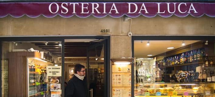Η Osteria da Luca στη Βενετία