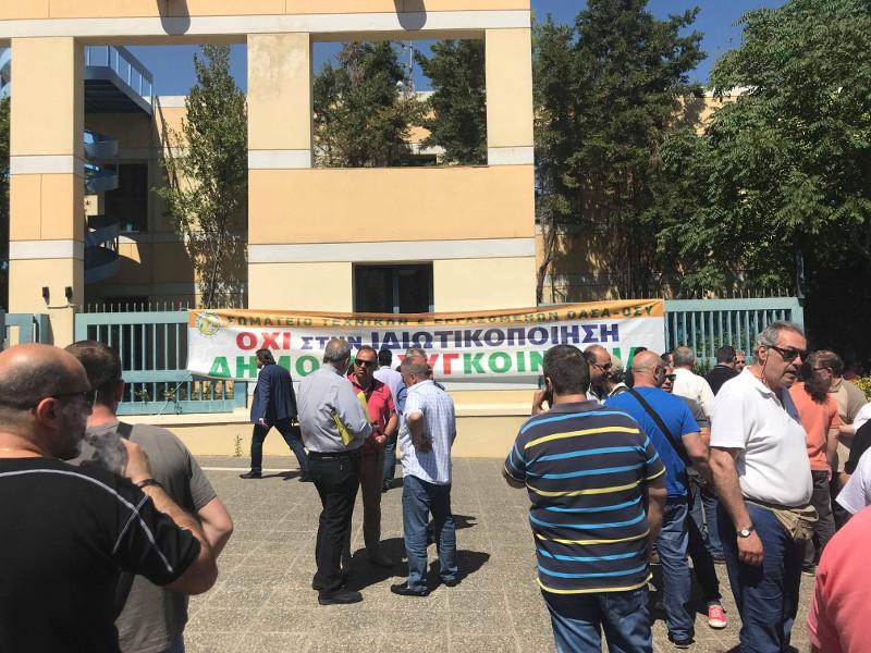 Συγκέντρωση διαμαρτυρίας εργαζομένων στα λεωφορεία για το Ελληνικό- φωτό iefimerida