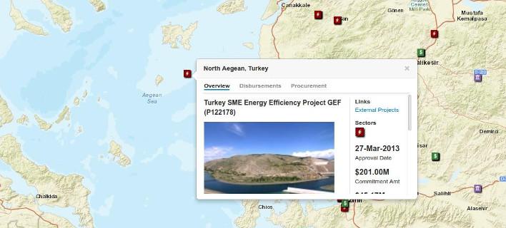 Η Παγκόσμια Τράπεζα εμφανίζει το Βόρειο Αιγαίο ως... τουρκικό [χάρτης]