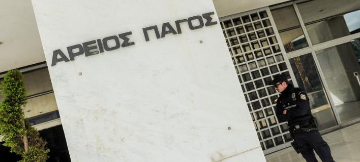 Στον Αρειο Πάγο η υπόθεση της καθαρίστριας που έφαγε 10 χρόνια κάθειρξη επειδή πλαστογράφησε το πτυχίο δημοτικού- φωτογραφία intimnews