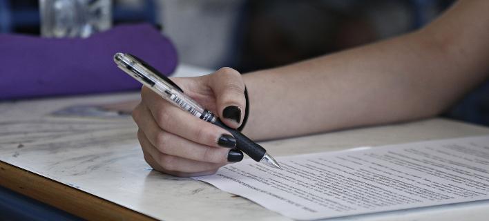 Οι τελικές προτάσεις για την Παιδεία: Πανελλήνιες, παρελάσεις και προσευχή τέλος -Χωρίς εξετάσεις στα ΑΕΙ [pdf]