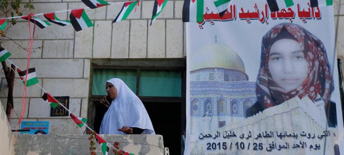 Οι έφηβες της Παλαιστίνης μπαίνουν στη μάχη της Δυτικής Οχθης -Ενας διαφορετικός ξεσηκωμός