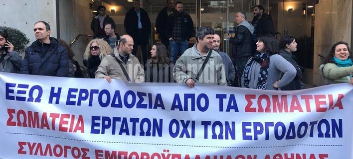 Διαμαρτυρία του ΠΑΜΕ και ομοσπονδιών στο συνέδριο της Ομοσπονδίας Ιδιωτικών Υπαλλήλων