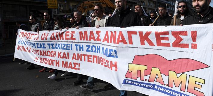 Από πρόσφατη κινητοποίηση του ΠΑΜΕ στη Θεσσαλονίκη / InTime News