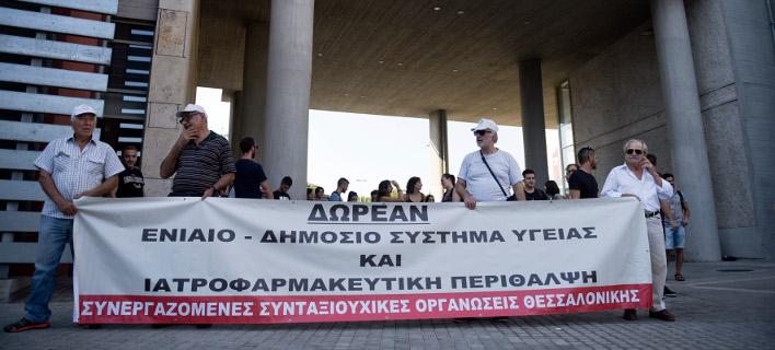 Διαμαρτυρία του ΠΑΜΕ έξω από εκδήλωση με ομιλητές Ξανθό-Πολάκη -Φωτογραφία: Intimenews
