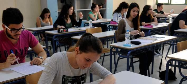 Ξεκινούν σήμερα οι Πανελλήνιες για τα ΕΠΑΛ με Νέα Ελληνικά-Ελληνική Γλώσσα