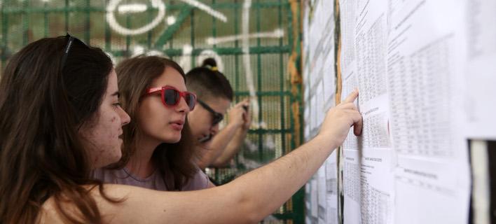Πανελλήνιες/Φωτογραφία: IntimeNews
