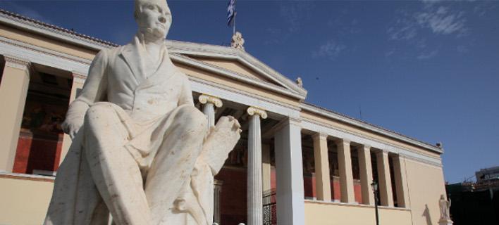 Πανεπιστήμιο Αθηνών /Φωτογραφία: Eurokinissi-Kώστας Κατωμέρης