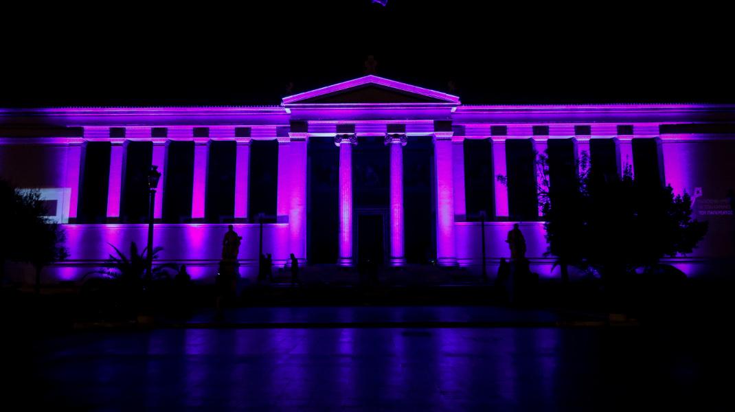 Το Πανεπιστήμιο Αθηνών φωταγωγημένο για την Παγκόσμια Ημέρα καρκίνου του παγκρέατος -Φωτογραφία: EUROKINISSI/ΓΙΑΝΝΗΣ ΠΑΝΑΓΟΠΟΥΛΟΣ