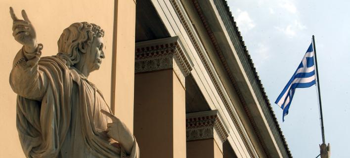 Πανεπιστήμιο Αθηνών/ Φωτογραφία: Eurokinissi- ΜΠΟΛΑΡΗ ΤΑΤΙΑΝΑ