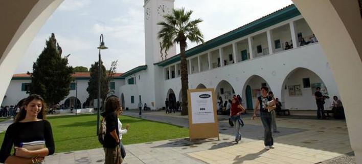 Το Ανοιχτό Πανεπιστήμιο Κύπρου