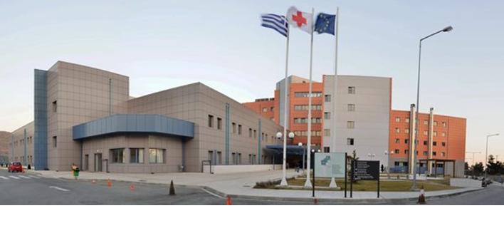 Το Γενικό Νοσοκομείο Καβάλας