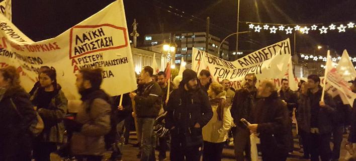 Πορεία κατά της επίσκεψης Ερντογάν στο κέντρο της Αθήνας [εικόνες & βίντεο]