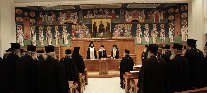 H συνεδρίαση της Ιεραρχίας της Εκκλησίας της Ελλάδος / Φωτογραφία: Eurokinissi/ΧΡΗΣΤΟΣ ΜΠΟΝΗΣ