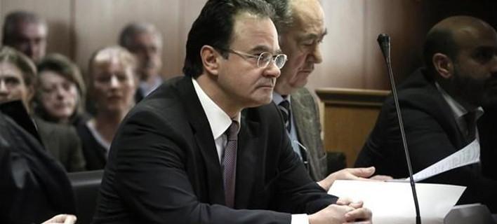 Η λίστα Λαγκάρντ στο Ειδικό Δικαστήριο: Περιείχε 13 αρχεία με το όνομα Παπανδρέου
