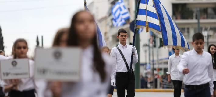 Σημαιοφόροι αριστούχοι-τέλος, από Οκτώβρη η επιλογή τους θα γίνεται κατόπιν κλήρωσης / Φωτογραφία: Intime News- ΛΙΑΚΟΣ ΓΙΑΝΝΗΣ