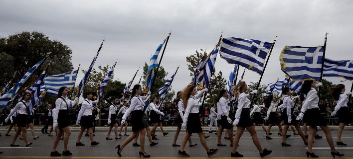 Στιγμιότυπο από τη μαθητική παρέλαση της 28ης Οκτωβρίου/Φωτογραφία: Sooc
