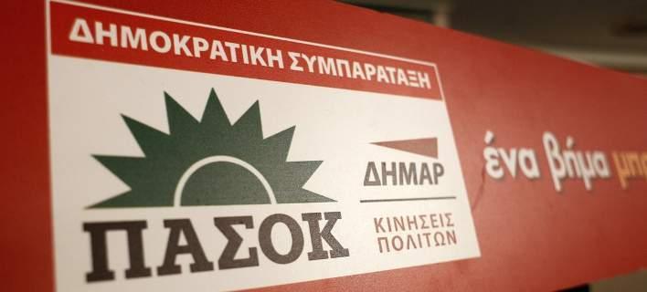 Δημοκρατική Συμπαράταξη: Ο ΣΥΡΙΖΑ είναι όμηρος της ακροδεξιάς των ΑΝΕΛ