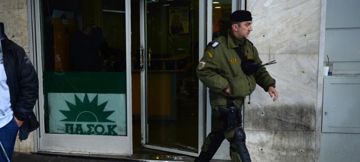 Αθέατοι αστυνομικοί και συνεχείς περιπολίες -Το σχέδιο της ΕΛ.ΑΣ. για τη φύλαξη του ΠΑΣΟΚ