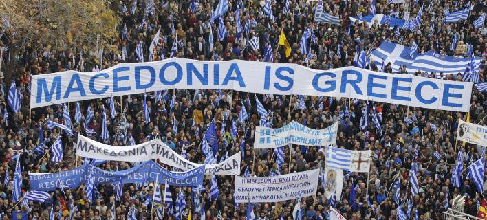 Πάτρα: Δεν θα πραγματοποιηθεί το συλλαλητήριο για την Μακεδονία (Φωτογραφία: EUROKINISSI/ΓΙΑΝΝΗΣ ΠΑΝΑΓΟΠΟΥΛΟΣ)