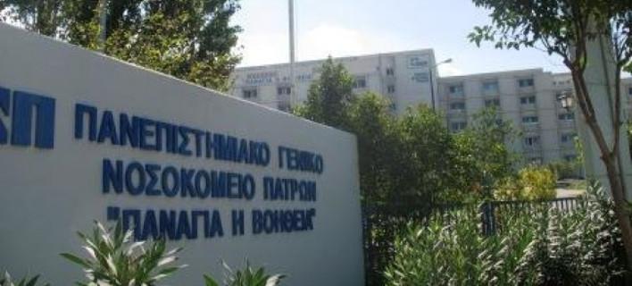 Παρέμβαση εισαγγελέα στο Πανεπιστημιακό Νοσοκομείο Πάτρα