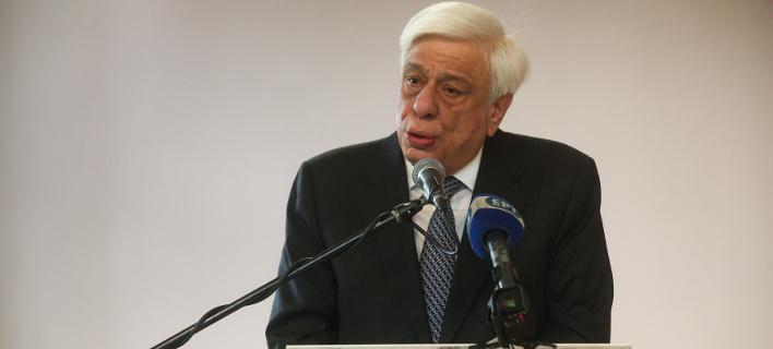 Παυλόπουλος: Τα εθνικά μας θέματα είναι και θέματα της ευρωπαϊκής μας οικογένειας