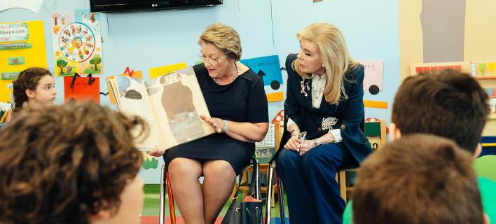 Η σύζυγος του Προέδρου της Δημοκρατίας διάβασε στα παιδιά το παραμύθι «Το γιγάντιο πραγματάκι»