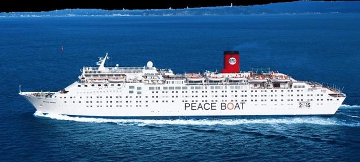 Το «Πλοίο της Ειρήνης» έφτασε στην Κέρκυρα