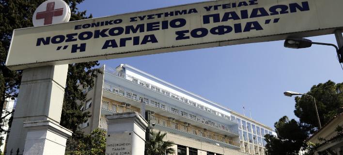 Νοσοκομείο Παίδων/ Φωτογραφία:Eurokinissi