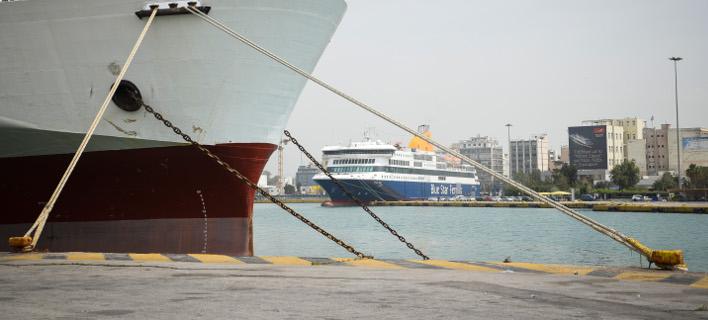 Λιμάνι Πειραιά/Φωτογραφία: Eurokinissi