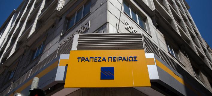 Κατάστημα της Τράπεζας Πειραιώς/ Φωτογραφία: Eurokinissi