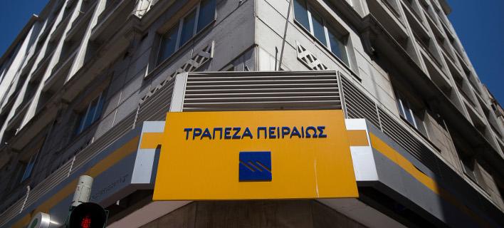 Τράπεζα Πειραιώς/ Φωτογραφία intime