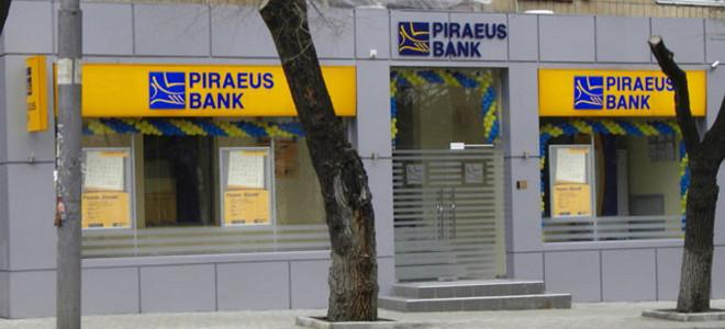 Ο όμιλος της Τράπεζας Πειραιώς σε αριθμούς μετά την απόκτηση των τριών κυπριακών