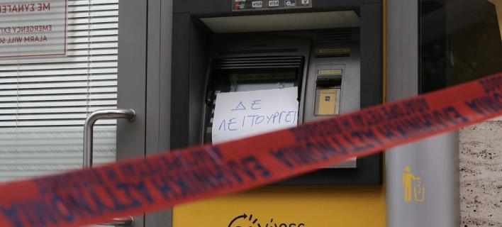 Τράπεζα Πειραιώς: Κλειστό το κατάστημα στον Πειραιά μετά τη ληστεία -Εκτός λειτουργίας και το ΑΤΜ