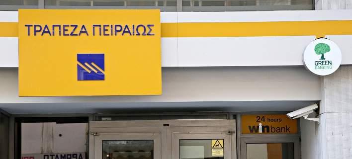 Η Τράπεζα Πειραιώς, η πρώτη Τράπεζα στην Ελλάδα που προσφέρει την                υπηρεσία Global Payments Innovations (gpi) της SWIFT για τις πληρωμές