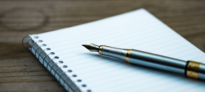 Πένα/ Φωτογραφία pixabay