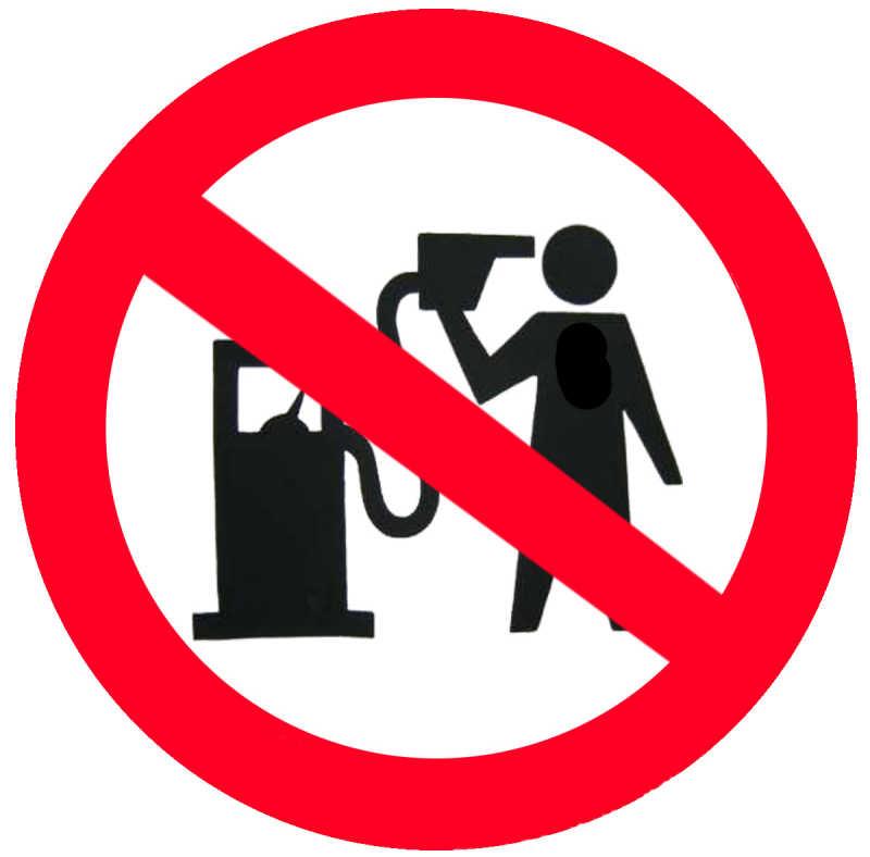 Αποτέλεσμα εικόνας για οικονομια καυσιμων