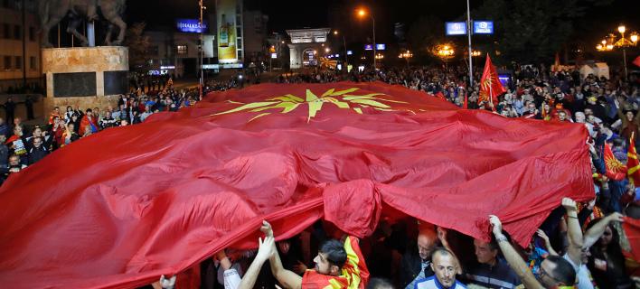 ΠΓΔΜ /Φωτογραφία: ΑΡ