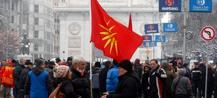 πΓΔΜ: Δημοσιεύτηκαν στο ΦΕΚ οι αλλαγές στο Σύνταγμα (Φωτογραφία: AP Photo/Boris Grdanoski)