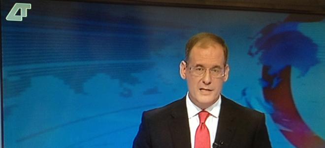 Επιτέλους: Μεταδόθηκε το πρώτο δελτίο ειδήσεων της Δημόσιας Τηλεόρασης - Διήρκησε  1 ώρα και 9 λεπτά