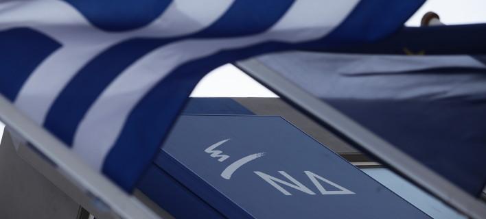 ΝΔ/Φωτογραφία: Eurokinissi/ΓΙΑΝΝΗΣ ΠΑΝΑΓΟΠΟΥΛΟΣ