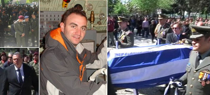Θρήνος στην κηδεία του χειριστή του μοιραίου στρατιωτικού ελικοπτέρου [εικόνες]
