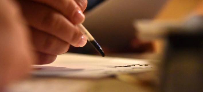 Επαναπροσδιορίζουμε τη σχέση μας με το χειρόγραφο